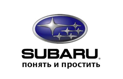 Субару отзывает автомобили вслед за Ниссан
