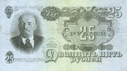 100 лет экономической борьбе социализма и капитализма