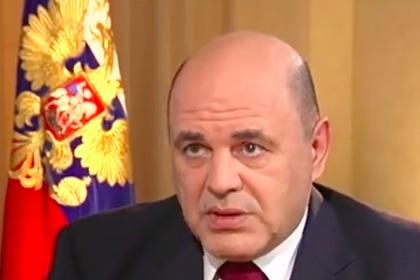 Глава ФНС рассказал о жёстком налоговом контроле