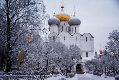 Москва ищет доверия жителей через блокчейн