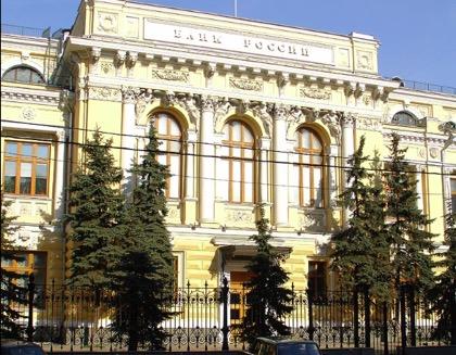 Банк России помешал работе аудиторов