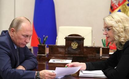 Счетная палата выявила нарушений на 1,5 трлн рублей из-за безграмотности чиновников