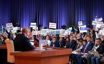 Путин об экономике, налоговой амнистии, сговоре губернаторов и банков
