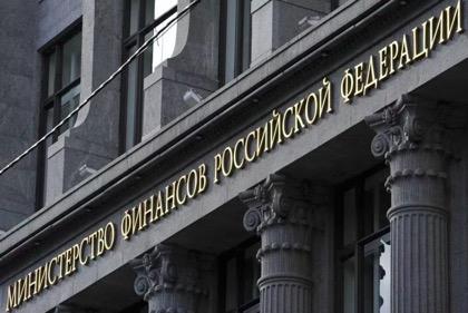 Минфин РФ ввел ручное управление в восьми субъектах федерации