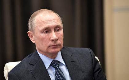 Путин назначил конкуренцию приоритетом развития России