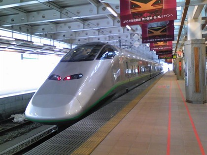 Первый серьёзный инцидент с высокоскоростным поездом в Японии