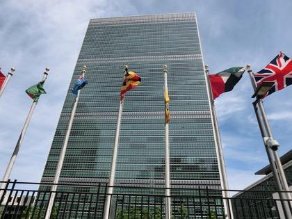 США намерены сократить бюджет ООН