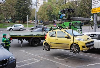 Москва недополучила денег от эвакуации автомобилей