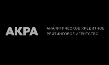 АКРА: совокупный долг регионов РФ снизился впервые с 2010 года