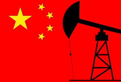 КНР готовит нефтяные фьючерсы вюанях после 25 лет проволочек
