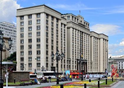 В Госдуму внесен законопроект о прогрессивной шкале НДФЛ