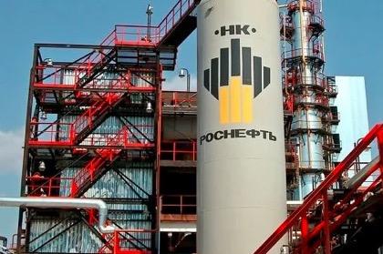 Возможность присутствия Роснефти на рынке США перепугала американцев