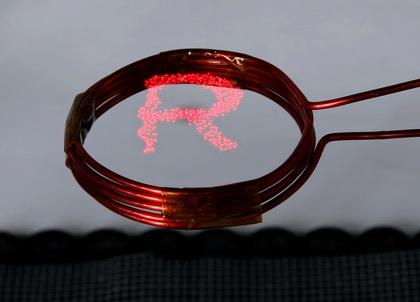 Японские ученые продемонстрировали технологию создания левитирующего изображения