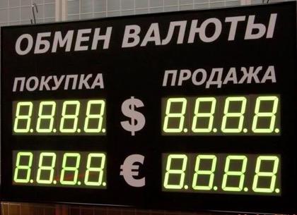 Весной Банк России ударит по табло