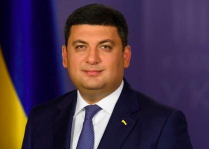 """Премьер Украины поручил посчитать активы """"Газпрома"""" по всему миру"""