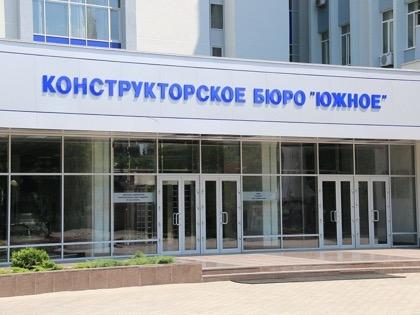 """Украинское КБ """"Южное"""" обязано выплатить Минобороны РФ ₽1,1 млрд"""