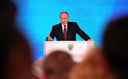 """""""Россия всегда будет страной возможностей"""""""