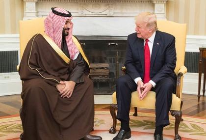 Саудовская Аравия сохранит тайну о запасах нефти и себестоимости её добычи