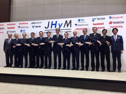 Япония делает официальную ставку на водородные двигатели