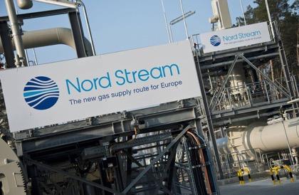 """""""Северный поток - 2"""" избавлен от юридических ограничений Еврокомиссии"""