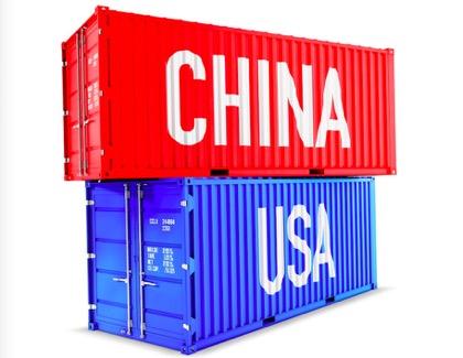 Китай: торговая война с США – мелкий камень на нашем пути