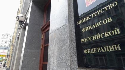 Минфин торпедировал проект создания офшоров в РФ