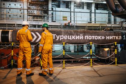 South Stream Transport B.V. завершила строительство первой нитки «Турецкого потока»