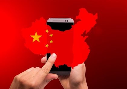 Минторг КНР разъяснило США стратегию Made in China 2025