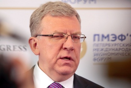 Кудрин призвал правительство выпрыгнуть из засады к реформам