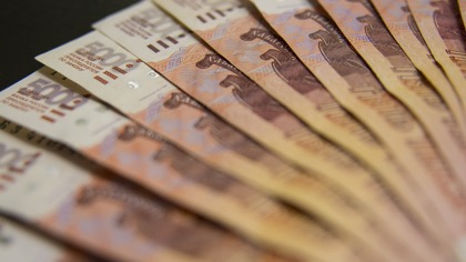 РФ решилась увеличить госдолг для запуска экономического роста