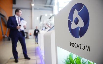 Россия и Китай подписали уникальный пакет соглашений о мирном атоме