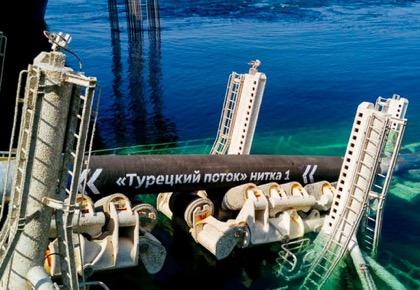 """Болгария, Сербия и Венгрия модернизируют свои сети для газа из """"Турецкого потока"""""""