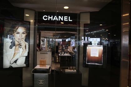 Chanel впервые обнародовала финансовую отчетность
