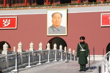 КНР предложила США не валить проблемы на здоровую голову