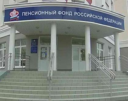 Путин подписал поправки вбюджет Пенсионного фонда на нынешний год