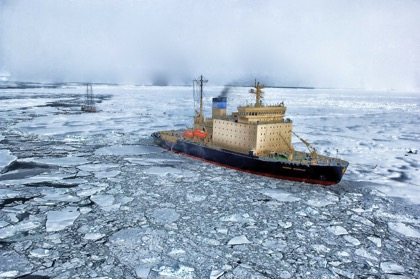 Суда под российским флагом получат исключительное право на перевозку углеводородов в Арктике