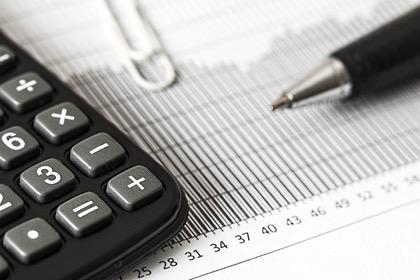 За I полугодие собираемость налогов в РФ выросла на 16,5%