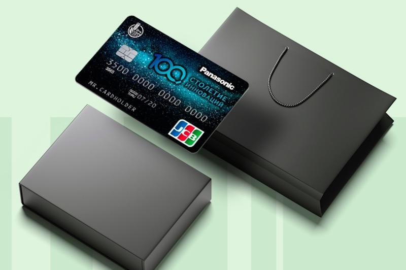 Panasonic и Россельхозбанк запустили первую в России кобрендовую карту