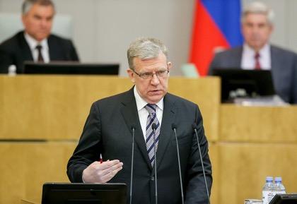 Кудрин поддержал предложенные параметры пенсионной реформы