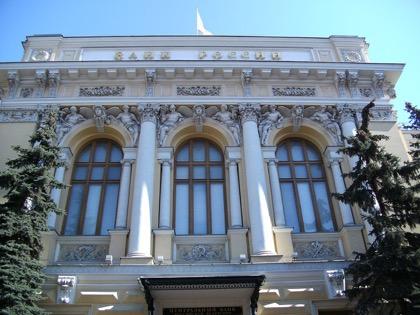 ЦБ РФ решил приостановить покупку валюты