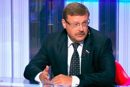 Косачев призвал выработатькомплексную позицию по вопросу «советской оккупации»