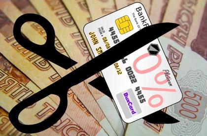 Финансовые власти рассматривают ограничения на выдачу потребкредитов