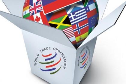 ЕС, США и Япония совместно предложат сомнительную реформу ВТО