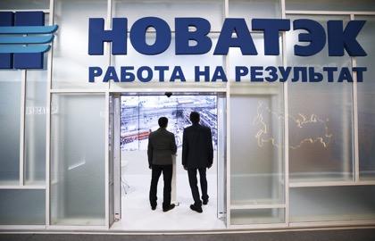 """Капитализация """"НОВАТЭКа"""" превысила стоимость """"Газпрома"""""""
