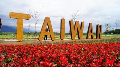 Тайваню всё сложнее конкурировать с Китаем в Тихом океане