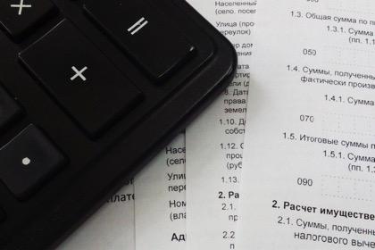 Правительство перераспределит налоговую нагрузку на бизнес по новой методике