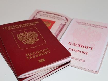 Россия намерена отказаться от бумажных паспортов к 2024 году