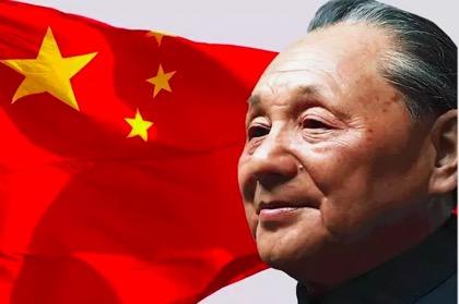 40 лет назад начался большой экономический эксперимент в Китае