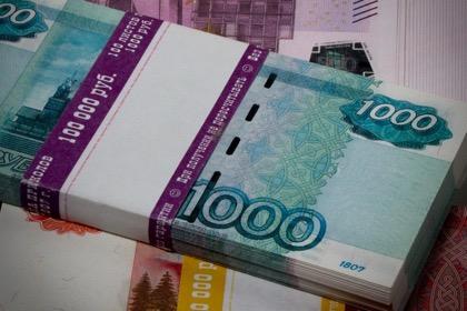 АКИБАНК в 2018 году профинансировал МСБ на 13,3 млрд рублей