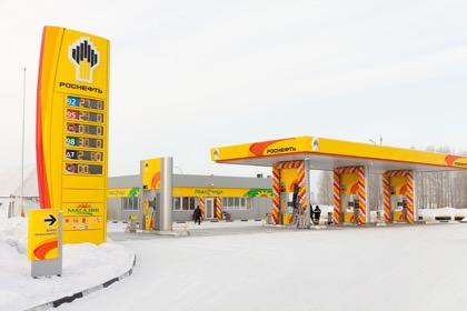«Роснефть» удивилась обвинению Госдепа США в покупке нефти у Венесуэлы
